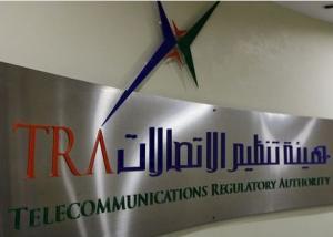 """الإمارات: """"تنظيم الإتصالات"""" يعتمد اللائحة التنظيمية الجديدة لرسوم الطيف الترددي"""