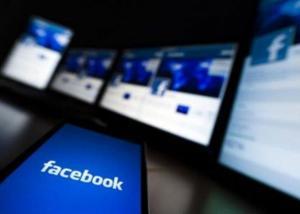 خاصية إنسانية جديدة من فيسبوك للمساعدة في أوقات الكوارث