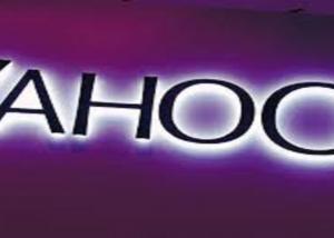 Verizon توافق على شراء Yahoo مقابل خصم قدره 350 مليون دولار