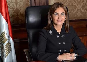 وزيرة الاستثمار : بروتوكول اتفاقية مع كازاخستان لتعزيز التعاون الاقتصادي والتكنولوجي