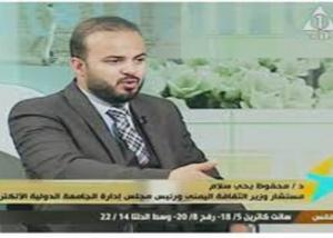 """مسئول يمني يؤكد أهمية """"الجامعات الالكترونية"""""""