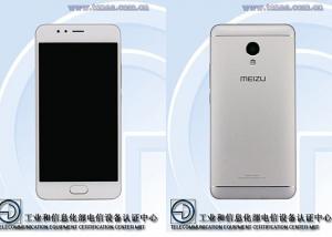 هيئة الإتصالات الصينية تكشف عن صور ومواصفات الهاتف Meizu M5S