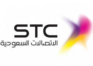 الاتصالات السعودية تستحوذ على 40% في سيلكو مقابل 106.7 مليون دولار