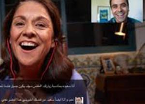 ميزة Skype للترجمة الفورية تعمل مع المكالمات العادية
