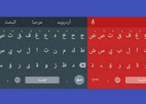 لوحة مفاتيح جوجل تُصبح Gboard وتصل بميزات جديدة على أندرويد