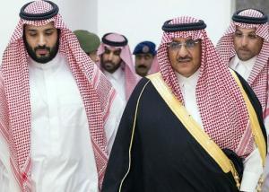 الأمير محمد بن نايف يفتتح مركز الدفاع الأول في المملكة لمواجهة الهجمات الالكترونية