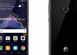 """.. وتكشف  رسميا عن الهاتف """"  Huawei P8 Lite 2017 """""""