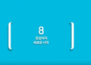 سامسونج تبث إعلانًا مُبكرًا لـجالكسي إس 8 في كوريا لسد الطريق على إل جي
