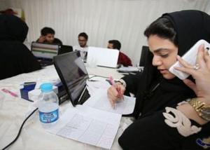 السعودية تدرس إنشاء شركة نسائية لتقنية المعلومات