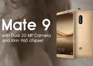 Huawei تطرح  الهاتف Huawei Mate 9 بلون جديد