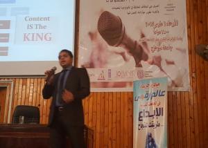 """محمد عطية   :    يؤكد """" التعليم الالكترونى """" فرصة بمثابة لتطوير المهارات التكنولوجية لطلاب جامعاتنا"""