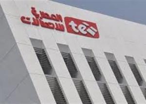 16 % نموا في إيرادات المصرية للاتصالات خلال عام 2016