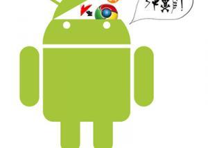 «جينيمي» فيروس جديد يهاجم الهواتف الذكية في الصين