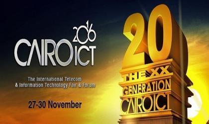 ختام فاعليات الدورة العشرين من معرض ومؤتمر القاهرة الدولي للاتصالات Cairo ICT 2016بحضور وزير الاتصالات
